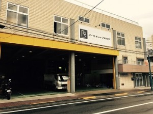大田区大森東4-2-8