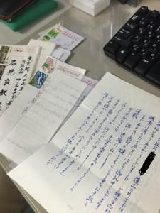 お手紙をいただくと嬉しいもので、励みとなります