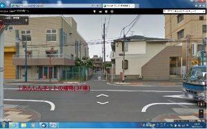 Googleストリートビューでの表示。建物までくっきりとわかります。